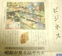 0702bungu-iwasaki.jpg
