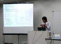 0708tenjikai-shoushu.jpg