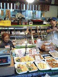 071027_odawara-kawagutiya.jpg