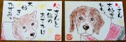 0711nakanura-kazumi-momo.jpg