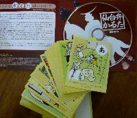 071216sendaiben-karuta.jpg