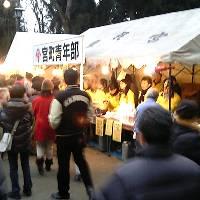 080114_dontoisai.jpg