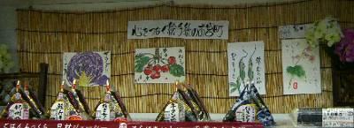 080607etegami-fyamiri-ma-to.jpg