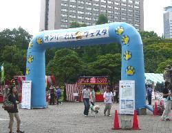 080922onri-wan-fesuta.jpg