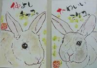 081024ebina-chako-mikeko.jpg