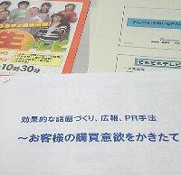 090224_koukoku.jpg