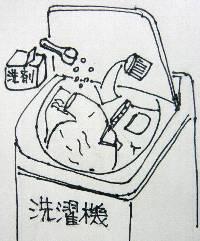 090323c-sentaku.jpg
