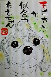 090417_ujiie-momo.jpg