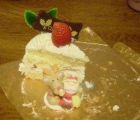 DSC09996zクリスマスケーキ.jpg