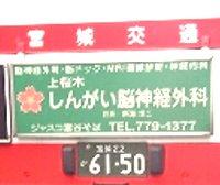 jyasukosoba.jpg