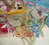 kitty-gum.jpg