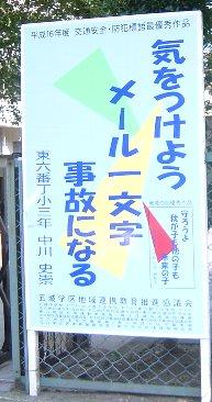 nakagawa-me-ru.jpg
