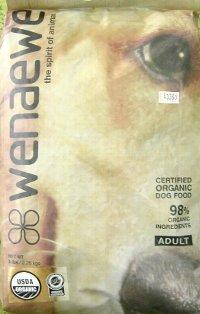 wenaewe-dog-food.jpg