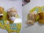 090429animaru-egg-inu-mae-usiro