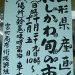 091024nisikawa-shun