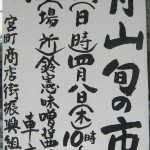 100331nisikawa-shuniti