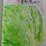 100616kurihara-kyabetu