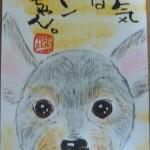 100802nakamura-bon