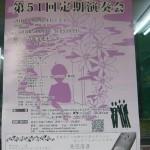 101110touhoku-daigaku