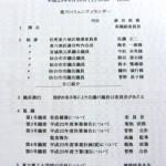 110625shakai-akaruku