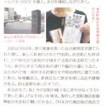 110722weekly-miyamachi