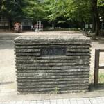 110730katuyama-kouen-moji