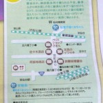 110804tanabata-u-miyamachi