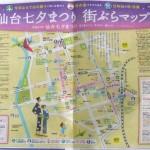 110804tanabata-u-zentai1