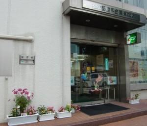 121017kitaroaku-hana-morinomiyako