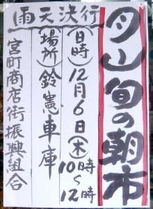 121206gassan-asaii