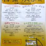 130705o-unn-kyanpasu