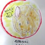 130806tanabata3-satou-u-tan