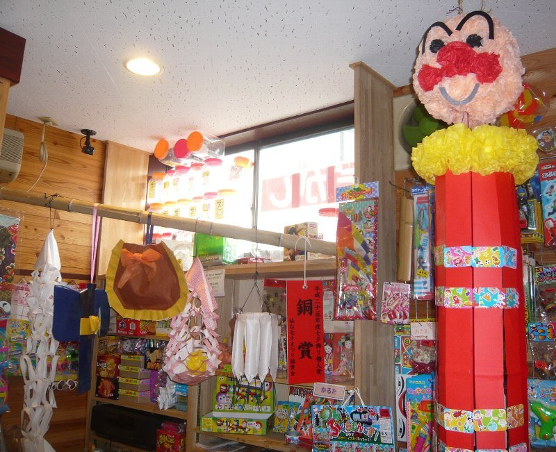 130806doushou-kumachan