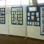 130827kagawa-etegami1