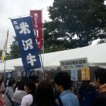 130922nisikawamati-bi-ru